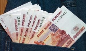 Потребительский кредит — стоит ли брать?